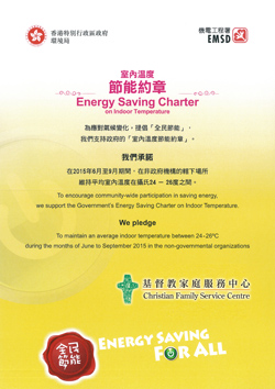 Energy Saving Charter on Indoor Temperature 2015