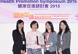 """Loving Kwun Tong Smoking-free Programme"" awarded"
