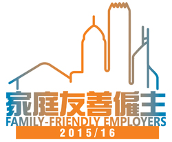 Family-Friendly Employers Award Scheme 2015/16