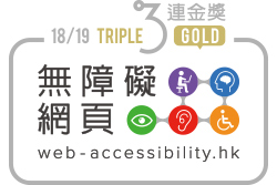 Awarded Triple Gold Award - Website Steam in The Web Accessibility Recognition Scheme 18/19