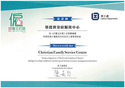 CFSC awarded the Certificate of the Good Employer Charter