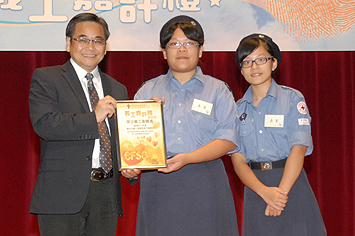 香港紅十字會青年及義工事務部東九龍總部