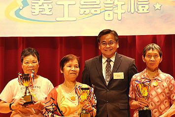「機構最高服務時數獎」得獎者