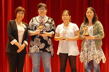 翠屏社區服務處得獎者