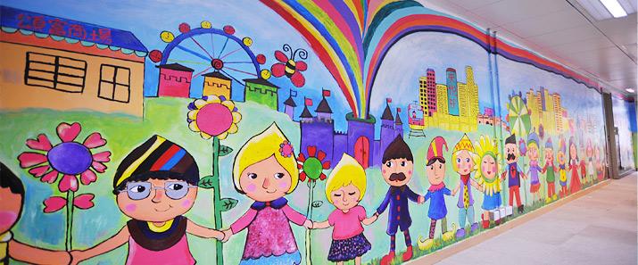 相片1:活動「跳出框框 畫出彩虹」集合30位社區人士完成的中心壁畫製作