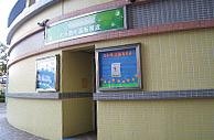 相片2:中心門口