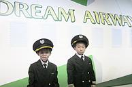 相片5: 活動「Dream come true」為兒童帶來快樂的回憶之餘,更可擴闊眼界