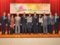 59th Annual General Meeting