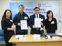 Press Conference on Kwun Tong Families Poverty