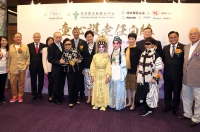 Charity Opera Show for Yam Pak Charitable Foundation King Lam Home for the Elderly