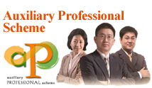 Auxiliary Professional (AP)