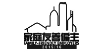 Family Friendly Employers 2015/16