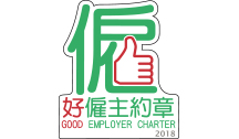 Good Employer Charter (Awarded by Workplace Consultation Promotion Division of the Labour Department)