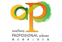 Become our aP (Auxiliary Professional Scheme)