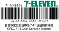 7-11 Cash Donation Barcode