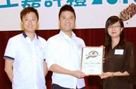 香港東北扶輪青年服務團