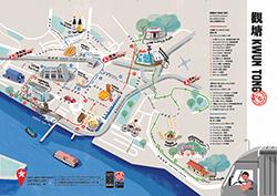 「跃动观塘健步行计划」路线地图