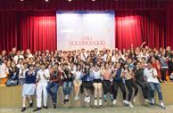 第七届正能量青年选举颁奖礼 鼓励青年以正能量精神面对生命挑战