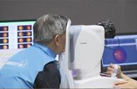 樂齡科技博覽暨高峰會 2018