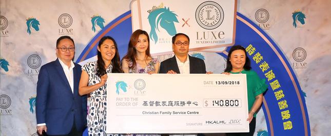香港愛馬女士協會吳若希總理及莫嘉怡總理將善款交予本會高級服務總監周淑琼小姐,攜手幫助更多有需要學生