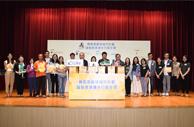 「賽馬會齡活城市計劃:躍動香港健步行」正式啟動