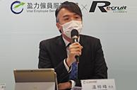 盈力僱員服務顧問培訓顧問溫梓峰先生分享求助個案,有前線員工批評公司在執行抗疫政策的不公平,令他感到氣憤。
