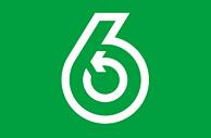 观塘、沙田及九龙城(何文田)「回收便利点」正式投入服务