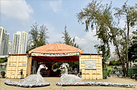 Banner Rose Garden展覽