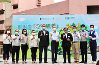 赛马会「回收辘辘」流动环保计划