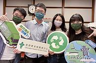 香港电台第五台 《绿色 Fighting》— 介绍赛马会「回收辘辘」流动环保计划