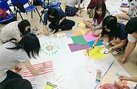 童心藝行—學生情緒健康計劃