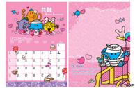 「CFSC x Mr. Men Little Miss慈善月曆」- 2020年擁抱快樂和希望