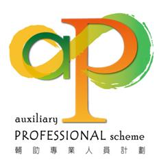 aP 標志