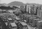 Tsui Ping Estate, Kwun Tong (commonly known as 'Kai Liu')