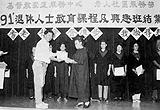 Retirees Education Programme Graduation
