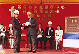 The Foundation Stone Laying Ceremony of 'The Jockey Club Headquarters Building' in 1996